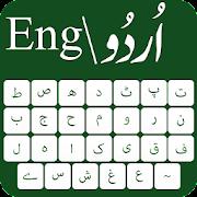 Urdu Keyboard 2019 – Urdu kipad