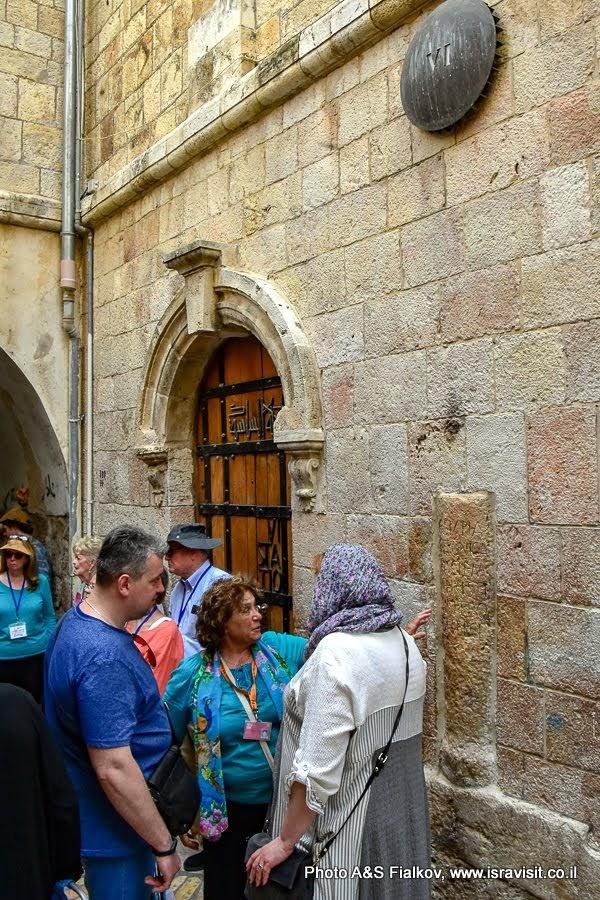 Иерусалим. Старый город.  Улица Виа Долороза. Шестая станция, или стояние. На экскурсии в Иерусалиме с частным гидом.