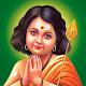 கந்தர் சஷ்டி கவசம் apk