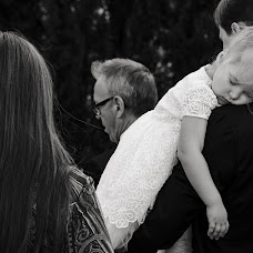 Wedding photographer Sergey Klychikhin (Sergeyfoto92). Photo of 20.05.2019