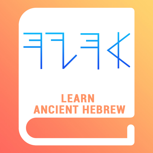Basic Ancient Hebrew - Apps on Google Play