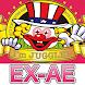 アイムジャグラーEX-AE