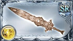 白き依代の剣