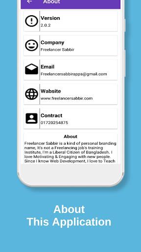 Online Technology screenshot 3