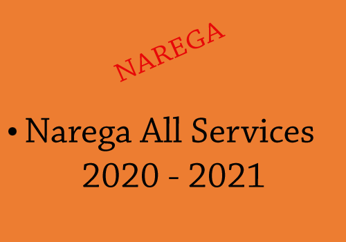 Narega All Services : Narega Job Card - u0928u0930u0947u0917u093e 1.1.0 screenshots 1