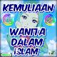 Hadits kemuliaan Wanita dalam Islam Terlengkap NEW APK