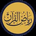 Riyaz ul Quran icon