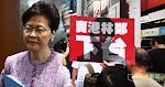 【逃犯條例】《南早》引消息:林鄭拒絕撤回 要求官員團結撐修例