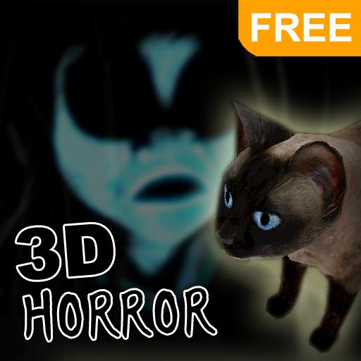 3Dホラーゲーム 猫見え LOGO-APP點子