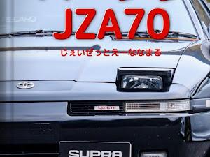 スープラ JZA70 2.5TwinTurboのカスタム事例画像 A70(あな丸)さんの2020年01月06日22:52の投稿