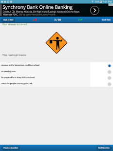 Delaware Driving Test- screenshot thumbnail