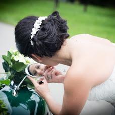 Wedding photographer Iris Ulmer-Leibfritz (ulmerleibfritz). Photo of 19.06.2016