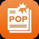 撮るポ - 撮るだけでPOPが作れる飲食店向けAI POP作成アプリ