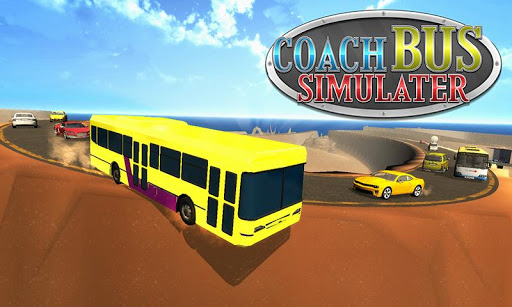 巴士游戏3D驱动