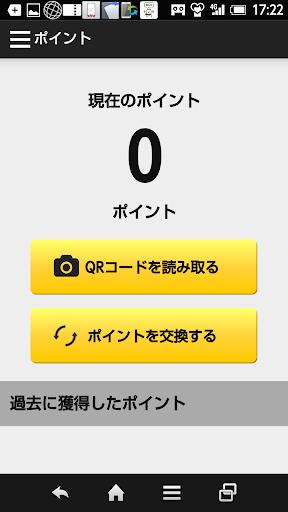 免費下載新聞APP|はまれぽ / 横浜を中心とした地域情報 app開箱文|APP開箱王
