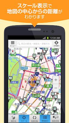 災害用地図-避難所マップ・通信不要・帰宅支援-のおすすめ画像5