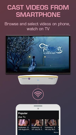 Download d2h Smart Remote App for PC