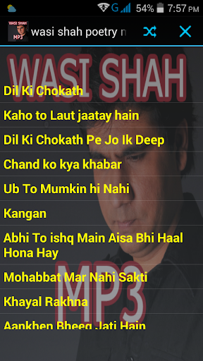 wasi shah poetry mp3
