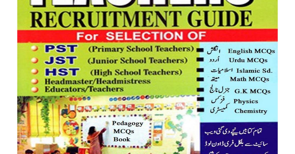 Pedagogy MCQs PDF Solved Educators Tests Guide pdf - Google