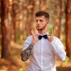 Wedding photographer Natalya Smyshlyaeva (Lyalay). Photo of 07.10.2018