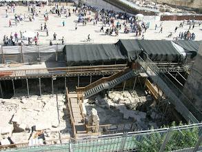Photo: Иерусалим. Раскопки перед Стеной Плача