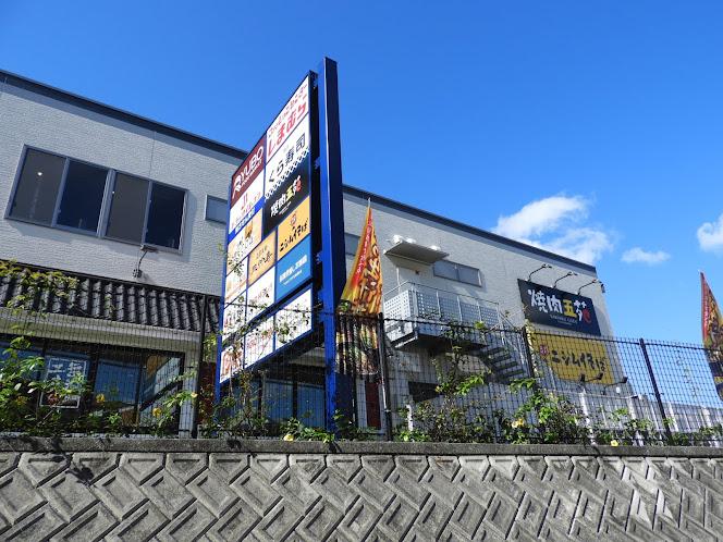 ニシムイそば お店が入ったビルの外観