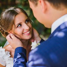 Wedding photographer Darya Agafonova (dariaagaf). Photo of 29.01.2018