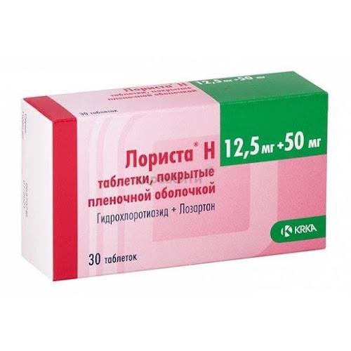 Лориста Н таблетки п.п.о. 50мг+12,5мг 30 шт.