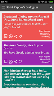 Rishi Kapoor Filmy Old Dialogues - náhled