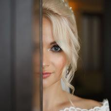 Wedding photographer Ekaterina Terzi (Terzi). Photo of 09.01.2018
