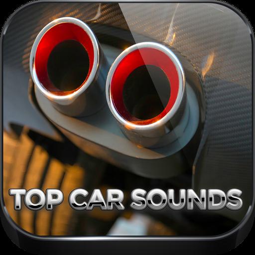 Top Car Sounds 2017