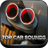 Top Car Sounds 2017