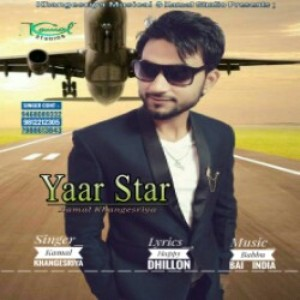 Cover Art for song Yaar Star