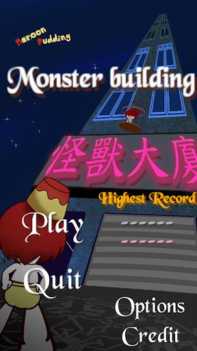 Maroon Pudding Monster Building 0.1.0.1 screenshots 1