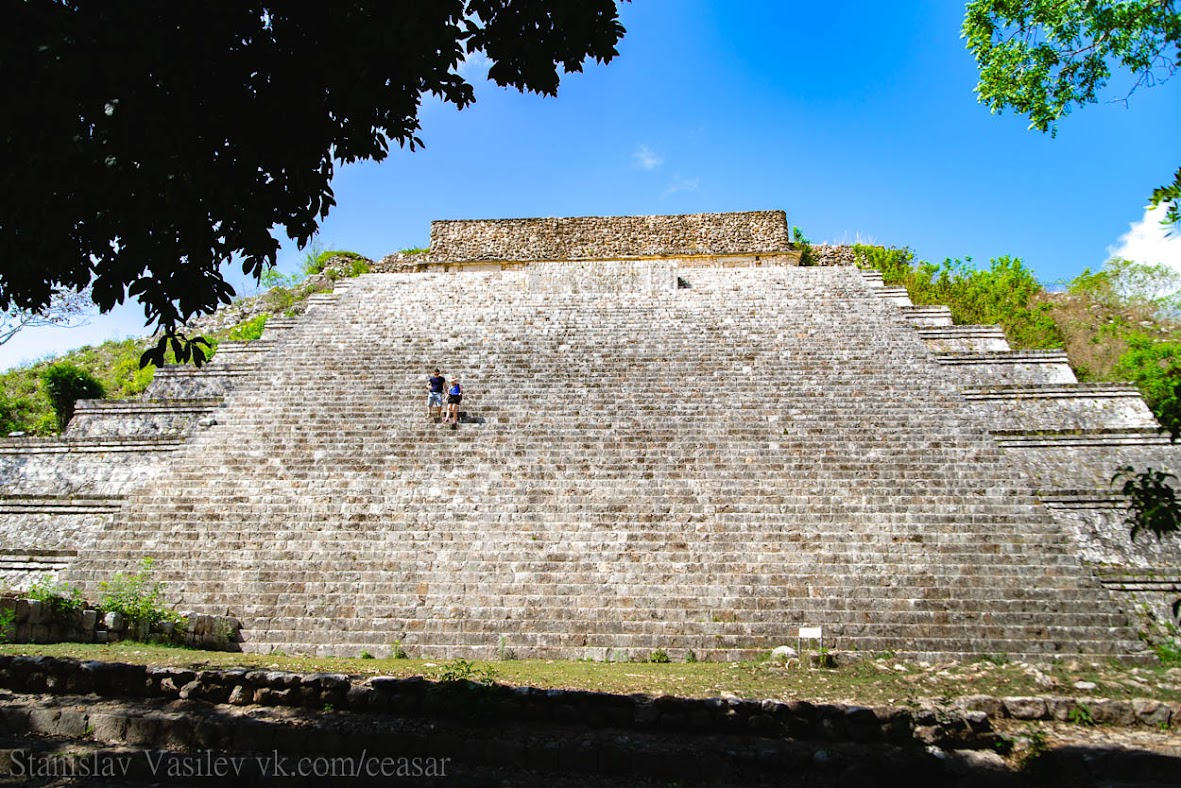 """Большую пирамида"", Ушмаль"