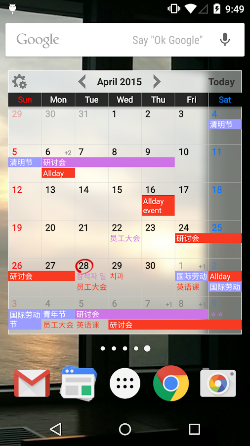 Calendar+ Planner Scheduling - screenshot