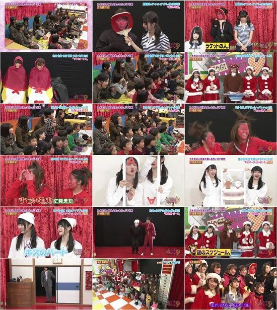 (TV-Variety)(720p) 乃木坂46 – NOGIBINGO!9 ep11 (Final) 171225