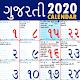 Download Gujarati Calendar 2020 Pro - ગુજરાતી કેલેન્ડર 2020 For PC Windows and Mac