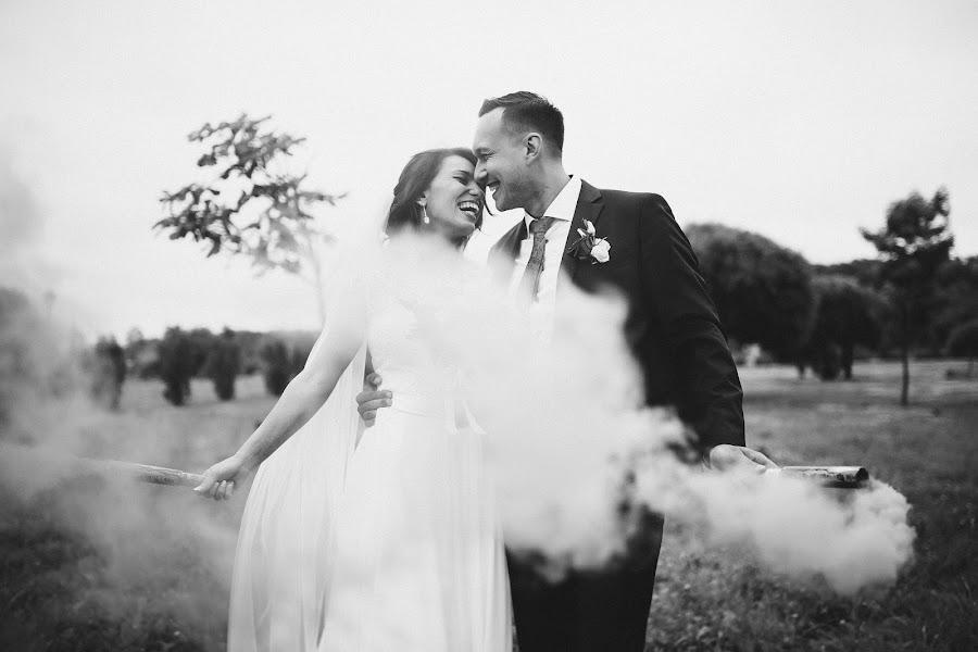 Bröllopsfotograf Dmitriy Ochagov (Ochagov). Foto av 10.04.2018