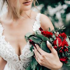 Wedding photographer Yuriy Velitchenko (HappyMrMs). Photo of 21.10.2018