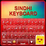 Sensomni Sindhi Keyboard