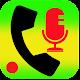 Download تسجيل المكالمات (مجانا) For PC Windows and Mac