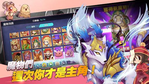 RO仙境傳說:我的戰術 screenshot 19
