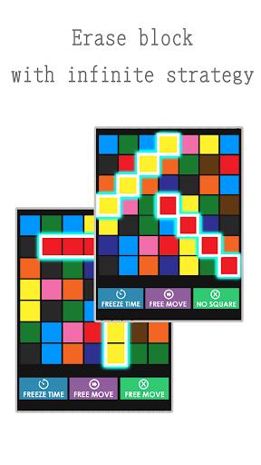 LINE98 SQUARES 1.0.0 Windows u7528 2