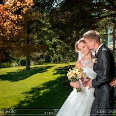Wedding photographer Aleksey Chuguy (chuguy). Photo of 05.09.2015