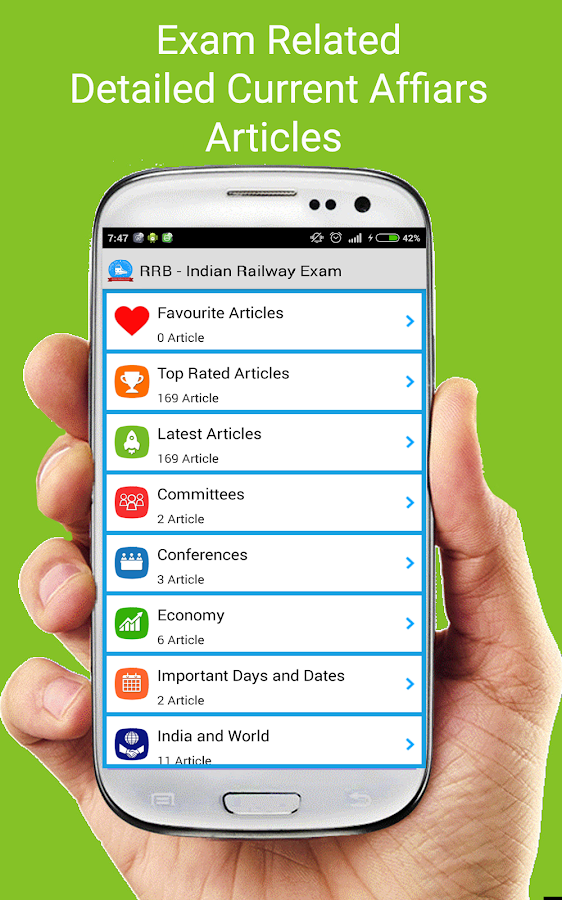 RRB - Indian Railway Exam 2016- screenshot