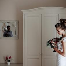 Wedding photographer Liliya Kienko (LeeKienko). Photo of 16.11.2018