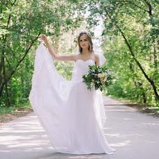 Wedding photographer Ulyana Maleva (uselezneva). Photo of 07.09.2017