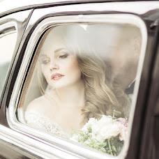 Wedding photographer Vitaliy Brazovskiy (Brazovsky). Photo of 02.05.2017