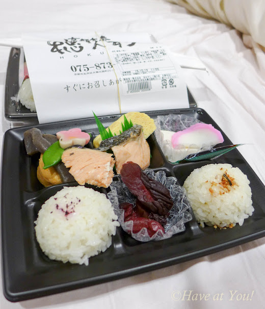 Village Kyoto Japanese bfast
